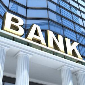 Банки Винзилей