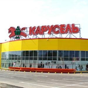 Гипермаркеты Винзилей