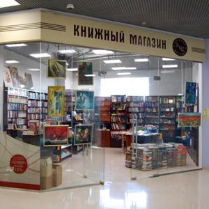 Книжные магазины Винзилей