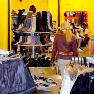 Магазины одежды и обуви Винзилей