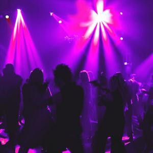 Ночные клубы Винзилей