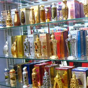Парфюмерные магазины Винзилей