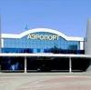 Аэропорты в Винзилях