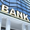 Банки в Винзилях