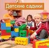 Детские сады в Винзилях