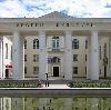 Дворцы и дома культуры в Винзилях
