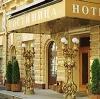 Гостиницы в Винзилях