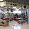 Книжные магазины в Винзилях