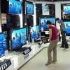 Магазины электроники в Винзилях