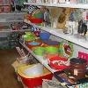 Магазины хозтоваров в Винзилях