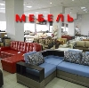 Магазины мебели в Винзилях