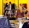 Магазины одежды и обуви в Винзилях