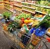Магазины продуктов в Винзилях