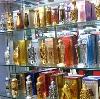 Парфюмерные магазины в Винзилях