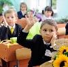 Школы в Винзилях