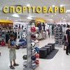 Спортивные магазины в Винзилях