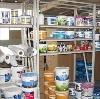 Строительные магазины в Винзилях