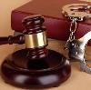 Суды в Винзилях