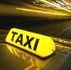 Такси в Винзилях