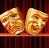 Театры в Винзилях