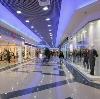 Торговые центры в Винзилях