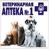 Ветеринарные аптеки в Винзилях