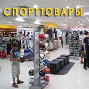 Спортивные магазины Винзилей