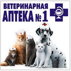 Ветеринарные аптеки Винзилей